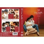Love Switch another stories(アダルトDVD)